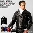 Horn Works 本革 UKパッドダブルライダースジャケット メンズ ホーンワークス 3548 レザージャケット バイカージャケ…