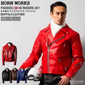 Horn Works 本革 UKパッドダブルライダースジャケット メンズ ホーンワークス 3548 レザージャケット バイカージャケット 革ジャン 皮ジャン 本皮ジャンパー ライディング シングルライダース ロッカーズ 海外発送可