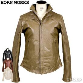 Horn Works 本革 ハイネックシングルライダースジャケット レディース ホーンワークス 4266 レザージャケット バイカージャケット 革ジャン 皮ジャン 本皮ジャンパー ライディング モーターサイクル RIDERS 海外発送可