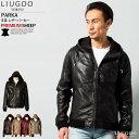 LIUGOO 本革 レザーハイネックパーカー メンズ リューグー PRK01A レザージャケット ライダースジャケット 革ジャン …