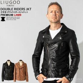 LIUGOO 本革 プレミアムラム ダブルライダースジャケット メンズ リューグー DRY06A レザージャケット ブルゾン アウター 革ジャン 皮ジャン 本皮ジャンパー 上質 シングル 軽い ラムスキン シープ シンプル 海外発送可