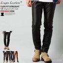 Liugoo Leathers 本革 スリムフィットレザーパンツ メンズ リューグーレザーズ STP02A 革パンツ 皮パンツ バイカーパ…