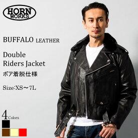 Horn Works 本革 襟ボアダブルライダースジャケット メンズ ホーンワークス 4768 ダブルライダース ライダースジャケット レザージャケット 革ジャン 皮ジャン シングルライダース 本革ジャケット ブラック 黒 ジャケット アウター ブルゾン バイク ライディングジャケット