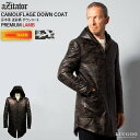 aZitator 本革 迷彩柄ダウンモッズコート メンズ アジテーター COT10A レザーコート レザージャケット 本革コート 革…