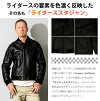 Leather jacket brand new men's leather bykerresastajan 9tjp9tjv leather Jean jacket leather jacket