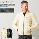 Liugoo Leathers 本革 メッシュレザー シングルライダースジャケット メンズ リューグーレザーズ SRS03B シングルライ…