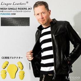 Liugoo Leathers 本革 メッシュレザー シングルライダースジャケット メンズ リューグーレザーズ SRS03B シングルライダース ライダースジャケット レザージャケット 革ジャン 皮ジャン ダブルライダース 本革ジャケット ブラック 黒 ジャケット アウター ブルゾン バイク
