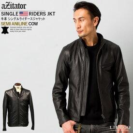 aZitator 本革 シングルライダースジャケット メンズ アジテーター SRS06A シングルライダース ライダースジャケット レザージャケット 革ジャン 皮ジャン ダブルライダース 本革ジャケット ブラック 黒 ジャケット アウター ブルゾン バイク ライディングジャケット