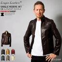 Liugoo Leathers 本革 シングルライダースジャケット メンズ リューグーレザーズ SRS07 軽くて柔かい! シングルライ…