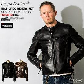 Liugoo Leathers 本革 高機能防寒仕様シングルライダースジャケット メンズ リューグーレザーズ SRSCW01C シングルライダース ライダースジャケット レザージャケット 革ジャン 皮ジャン ダブルライダース 本革ジャケット ブラック 黒 ジャケット アウター ブルゾン バイク