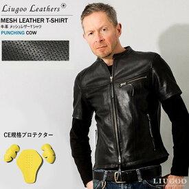 Liugoo Leathers 本革 メッシュレザーTシャツ メンズ リューグーレザーズ SSL02A シングルライダース ライダースジャケット レザージャケット 革ジャン 皮ジャン ダブルライダース 本革ジャケット ブラック 黒 ジャケット アウター ブルゾン バイク ライディングジャケット