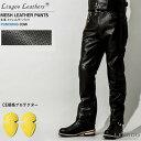 Liugoo Leathers 本革 メッシュレザーパンツ レギュラーフィット メンズ リューグーレザーズ STP04B レザーパンツ 本…