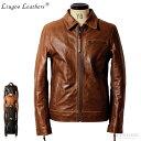 Liugoo Leathers 本革 トラッカージャケット メンズ リューグーレザーズ SRY08A ライダースジャケット レザージャケッ…