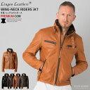 Liugoo Leathers 本革 ウィングネックシングルライダースジャケット メンズ リューグーレザーズ WNG14A レザージャケ…