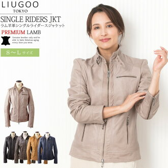 LIUGOO genuine leather single riders jacket Lady's Lew stone SRS04LA riders jacket leatherette jacket leather jacket skin Jean genuine leather jacket black nature genuine leather rial leather outer jacket foreign countries shipment is possible