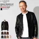 LIUGOO 本革 シングルライダースジャケット メンズ リューグー SRS12B レザージャケット/ブルゾン/アウター 革ジャン/…