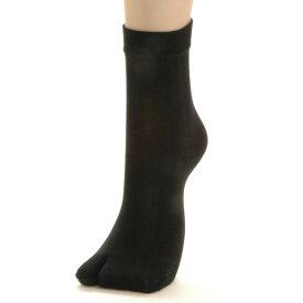スパンシルク・足袋(たび)ソックス ブラック