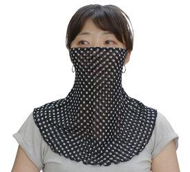 シルク・フェイスマスク(二重タイプ)