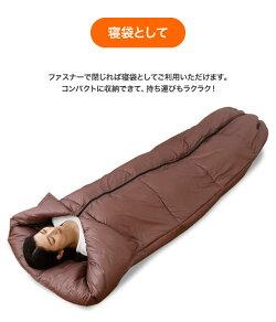 羽毛を超える暖かダブルウォーム2way寝袋あったか冬用コンパクト