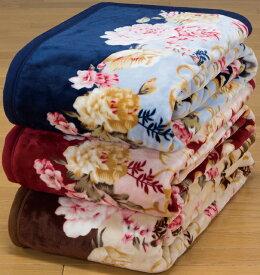 ニューマイヤー毛布 & オーロラ 敷パッド セット ダブル 4点セット 布団セット 寝具セット