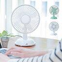 代金引換不可 電池式 扇風機 アウトドア 扇風機 卓上 usb 静音 首振り ミニ扇風機