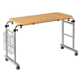 ベッドテーブル 昇降式 角度調節 介護 ベッドサイドテーブル パソコン 伸縮テーブル キャスター付き パソコンデスク 昇降テーブル ベッドテーブル 昇降式 フリーテーブル マガジンラック付き ベッド用テーブル ベッド パソコン 補助テーブル