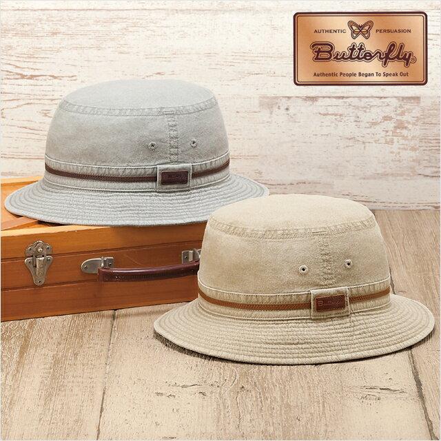 老舗帽子メーカー 中央帽子 ハット 折りたたみ 綿100% メンズ レディース 日本製 帽子 アウトドア カジュアルハット 国産 オールシーズン 行楽帽子 シニア 登山 ハイキング
