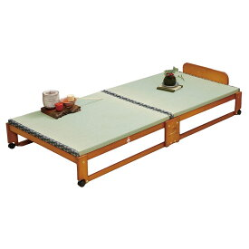 代金引換不可 中居木工 畳ベッド ワイド らくらく折りたたみ式 畳 ベッド 日本製