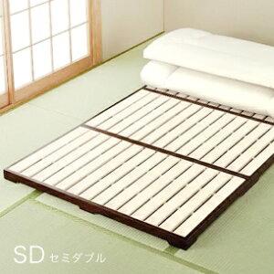頑丈 すのこベッド セミダブル 折りたたみ 桐製 匠木工 天然木 すのこマット 収納 布団 湿気 三つ折り すのこベッド すのこベット スノコベッド すのこ 布団 下 スノコ ベッド 和室 寝具