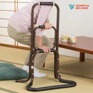 立ち上がり補助 手すり 日本製 つかまり立ち 立ち上がりサポート器具 スタンド 軽量 アルミ製 完成品 介護 代金引換不可