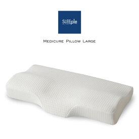 横向き仰向けサポート寝返り改善枕 スリープル メディキュアピロー 大判 ラージサイズ 横向き 頚椎 ストレートネック サポート いびき対策 低反発 枕 ピロー