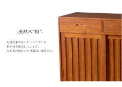 匠木工下駄箱シューズラック天然木和風下駄箱引き戸シューズボックス2枚扉完成品TG