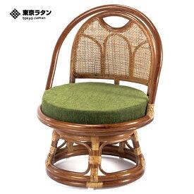 ラタン 椅子 ロータイプ 天然 籐 籐製 回転チェア 藤 回転 椅子 座椅子 アジアン ラタン 籐家具 ラタン家具 回転椅子 回転座椅子 おしゃれ インテリア イス 座椅子 高齢者 椅子 回転 玄関 椅子