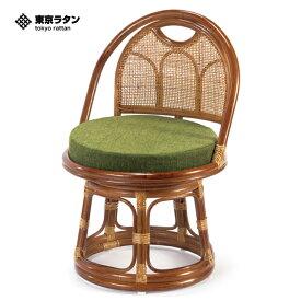 ラタン 椅子 ミドルタイプ 天然 籐 籐製 回転チェア 藤 回転 椅子 座椅子 アジアン ラタン 籐家具 ラタン家具 回転椅子 回転座椅子 おしゃれ インテリア イス 座椅子 高齢者 椅子 回転 玄関 椅子