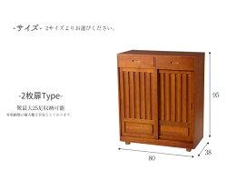 下駄箱天然木和風引き戸シューズボックス2枚扉完成品TG