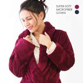 暖かルームガウン スーパーソフト マイクロファイバー レディース メンズ ポケット付き ルームウェア ガウン