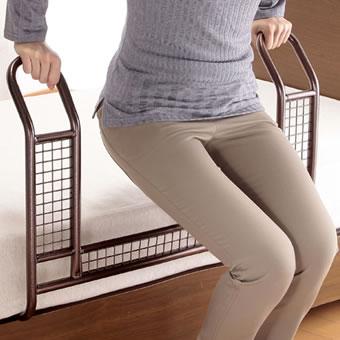 代金引換不可 手すり ベッド 立ち上がり ベッドガード 差し込みタイプ 滑り止め付き ベッドガードアイステップ 完成品 日本製