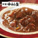 新宿中村屋 ビーフカレー 国産牛肉のビーフカリー 180g×8袋 レトルトカレー