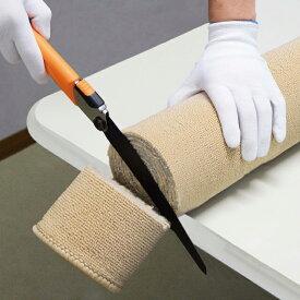 折りたたみ鋸 日本製 2段階 角度調節 廃棄物ノコギリ のこぎり 鋸 ごみ処理 粗大ゴミ 解体 処理 折りたたみ式のこぎり 年末 大掃除 グッズ 代金引換不可