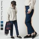 裏起毛 暖かデニム 動きやすいストレッチ素材 レディース S/M/L 裏トリコットパンツ 美脚デニム ウエストゴム 体型カバー あったか デニム パンツ