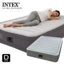 電動ポンプ内蔵 INTEX エアーベッド ダブル 空気 ベッド インテックス 67765 ツインコンフォート ミッドライズ 簡易ベ…