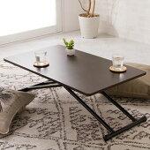 NEW木製昇降式フリーテーブル