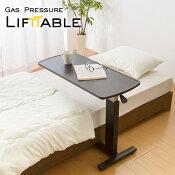 ガス圧昇降テーブル