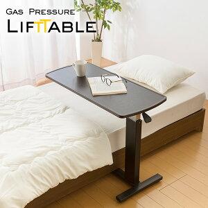 昇降式テーブル ガス圧 幅90cm 昇降 サイドテーブル 高さ調整 ベッドテーブル キャスター ワイド天板 キッチン テーブル 昇降デスク
