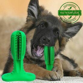 犬用歯ブラシ 犬 歯ブラシ 360度 歯磨き 歯みがき ペット 犬 口臭 デンタルケア 犬 噛む おもちゃ ワンちゃん かみかみ ペット用品 はぶらし 歯ぶらし 歯石