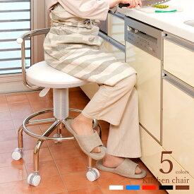 全5色 キッチンチェア キャスター 回転 椅子 背もたれ ガス圧 昇降式 回転チェア カウンターチェア 台所 作業椅子 キャスター付き スツール 白 ホワイト 赤 青 黒 キッチン チェアー カウンターチェアー キッチン 椅子 母の日