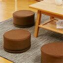 座れるフロアクッション 丸型 あぐら椅子 クッション 子供椅子 ローチェア 座布団 座椅子