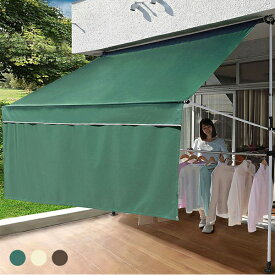 日よけ シェード スクリーン サンシェード すだれ付き 3m幅 ブラインド 日除け 雨よけ 目隠し 物干し竿付き 紫外線対策 雨除け 庭 オーニング 突っ張り式 防水 UVカット