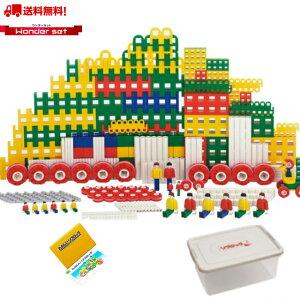 【期間限定セール】知育玩具リブロック【大型セット】ワンダーセット