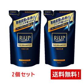 大正製薬 リアップスムースリンスインシャンプーつめかえ用2個セット(350mL×2)